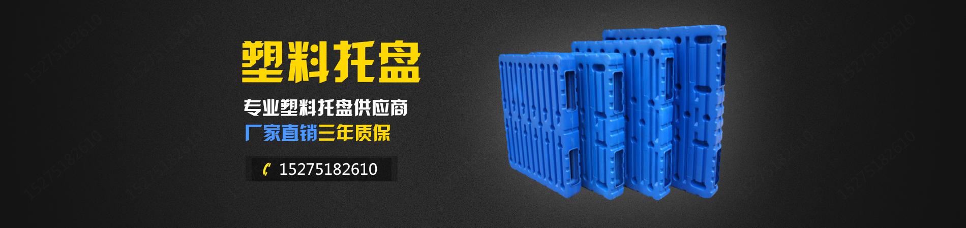 塑料雷竞技网站、宁夏塑料雷竞技网站、西安塑料雷竞技网站、渭南塑料雷竞技网站