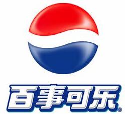 塑料M88明陞、西安塑料M88明陞、榆林塑料M88明陞