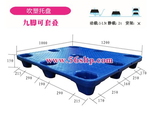 1210九脚雷竞技电竞官网雷竞技网站