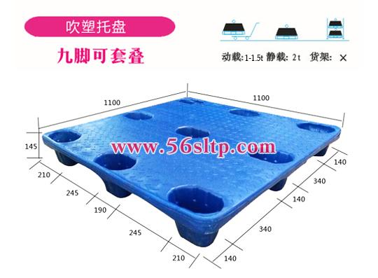 1111九脚雷竞技电竞官网雷竞技网站