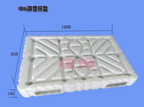 1085雙面吹塑M88明陞