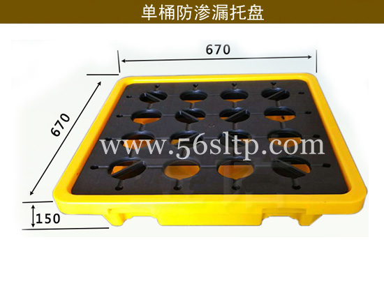 760單桶防滲漏塑料M88明陞